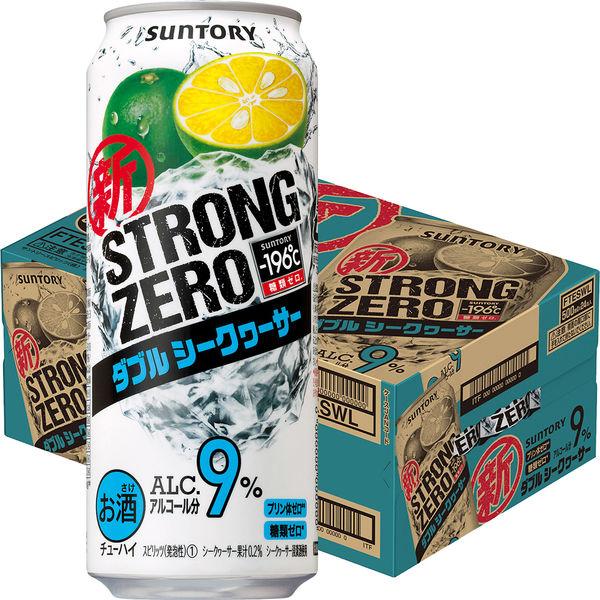 悪い ストロング ゼロ 体 に