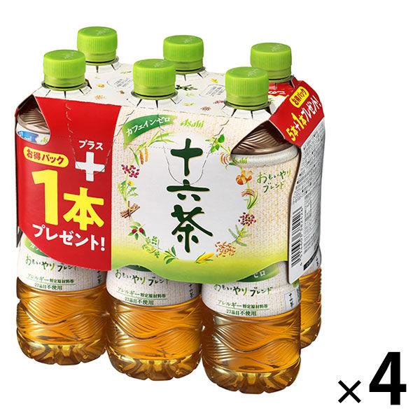 アサヒ飲料 十六茶 630ml 1箱
