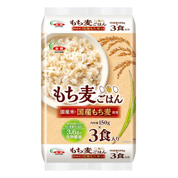 麦 ご飯 もち