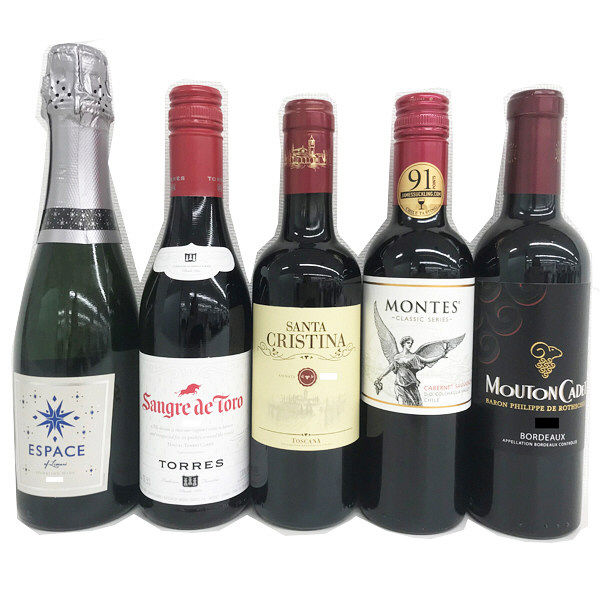 ソムリエ厳選 有名生産者ハーフワイン5本