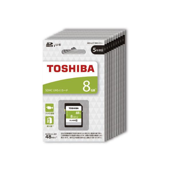 東芝 SDHC UHSーI メモリカード 8GB 10枚パック SDBR48N08GX10P 1個(直送品)