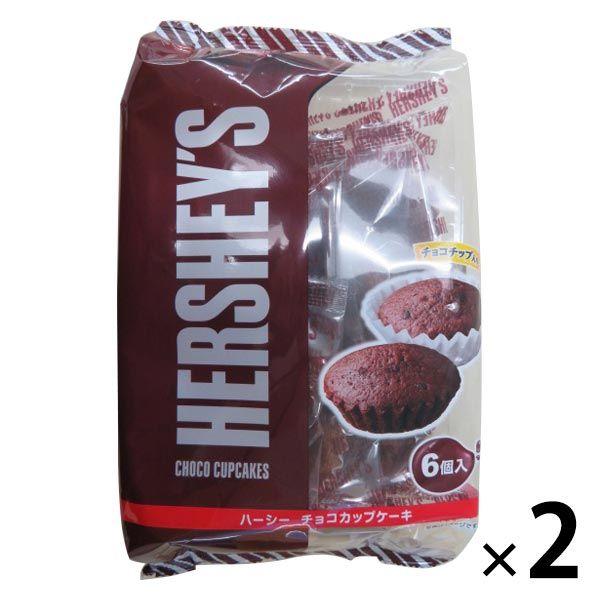 ハーシー チョコカップケーキ 2袋