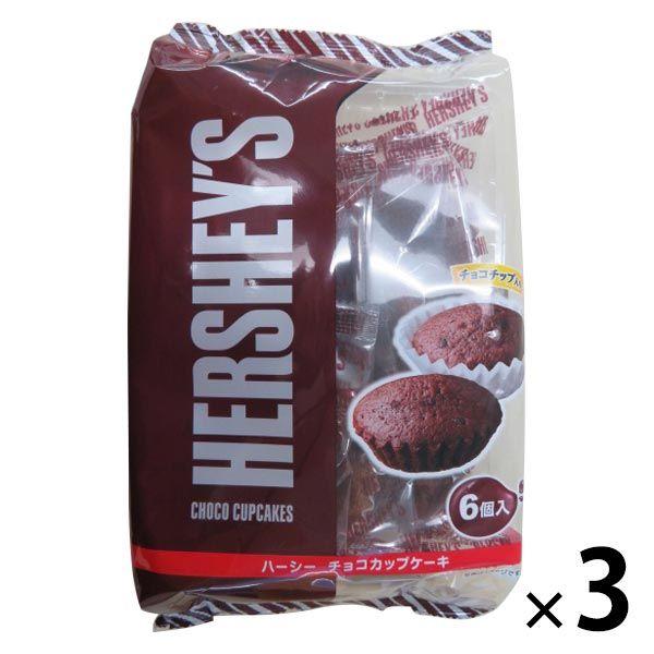 ハーシー チョコカップケーキ 3袋