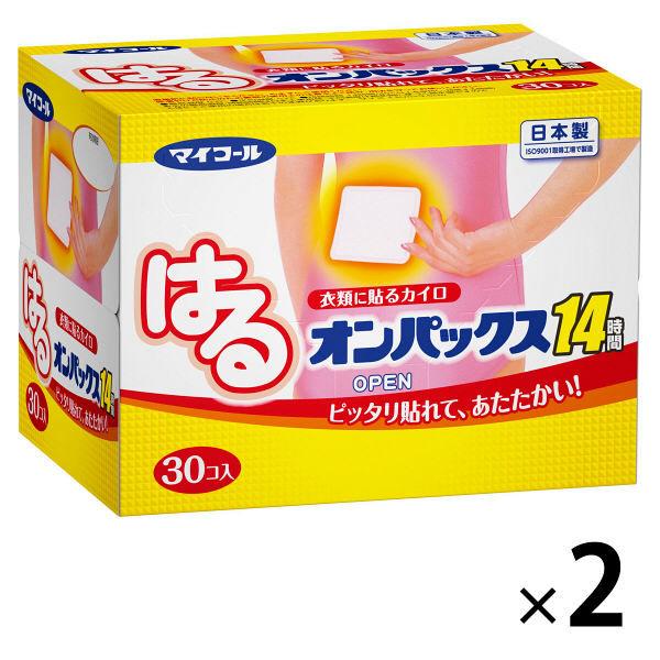マイコールはるオンパックス 2箱