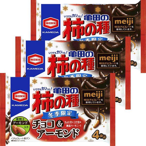 亀田の柿の種 チョコ&アーモンド 3袋