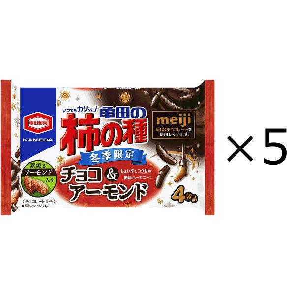 亀田の柿の種 チョコ&アーモンド 5袋