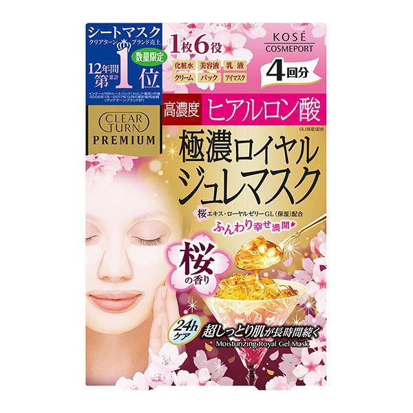 プレミアムロイヤルジュレマスク 桜の香り