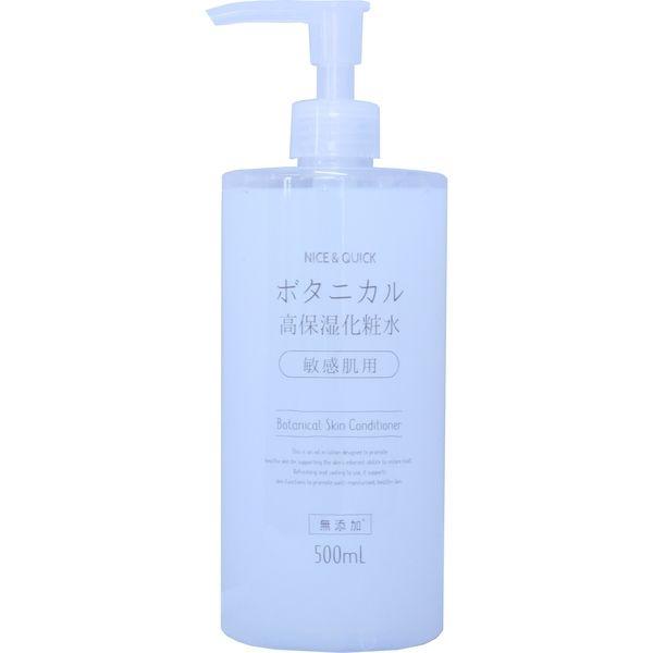 保湿 化粧 水