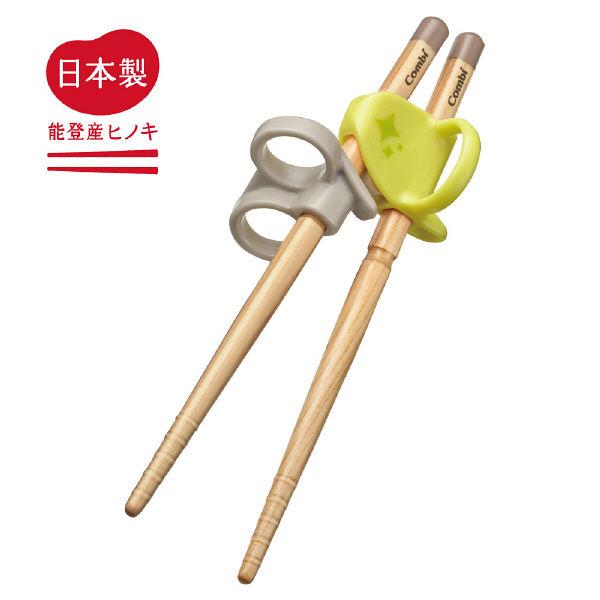 はじめておはし 木箸 右手用 ライム