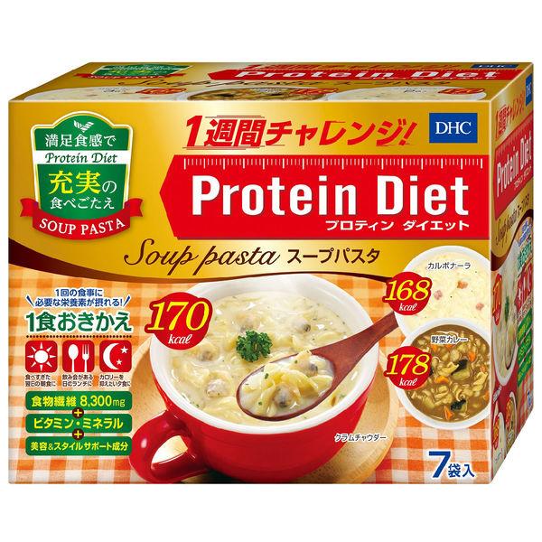 プロティンダイエットスープパスタ 1箱