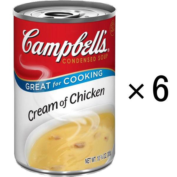 キャンベルクリームチキン 6缶