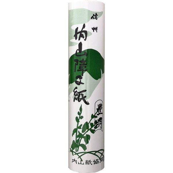 内山紙協同組合 内山紙 障子紙 豊明 (28cm×19m) 0900003 2本(直送品)