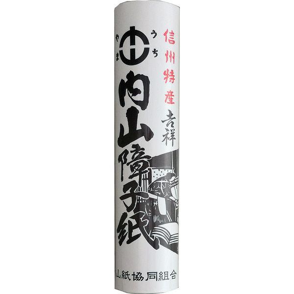 内山紙協同組合 内山紙 障子紙 吉祥 (28cm×19m) 0900026(直送品)