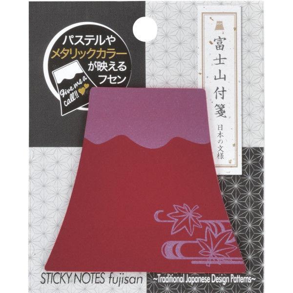 ふせん 富士山付箋 紅葉