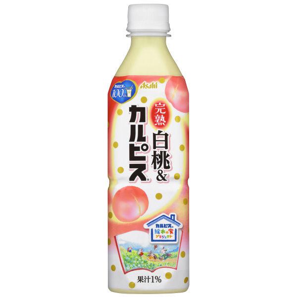 完熟白桃&カルピス 500ml 6本