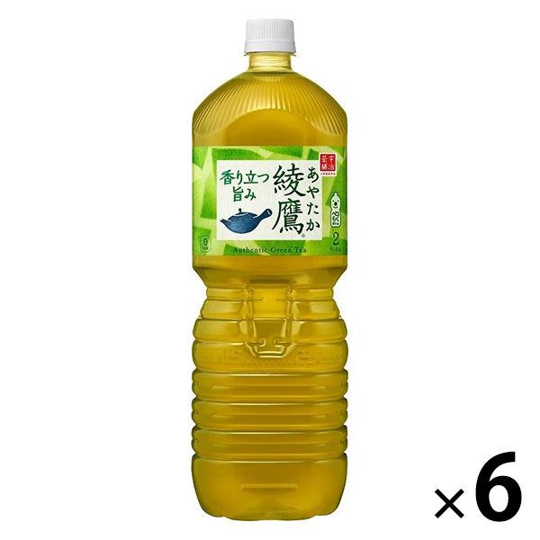コカ・コーラ 綾鷹 2.0L 6本