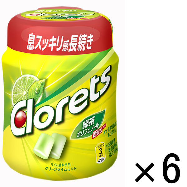 グリーンライムミントボトルR6個