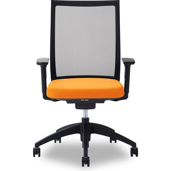 関家具 オフィスチェア Air01-ヘッド無/ハンガー無/背BK/肘可動/座OR オレンジ 238524 1脚(直送品)