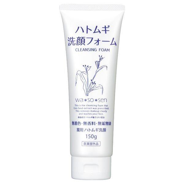 薬用ハトムギ洗顔フォーム