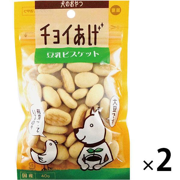 チョイあげ 豆乳ビスケット 40g 2袋