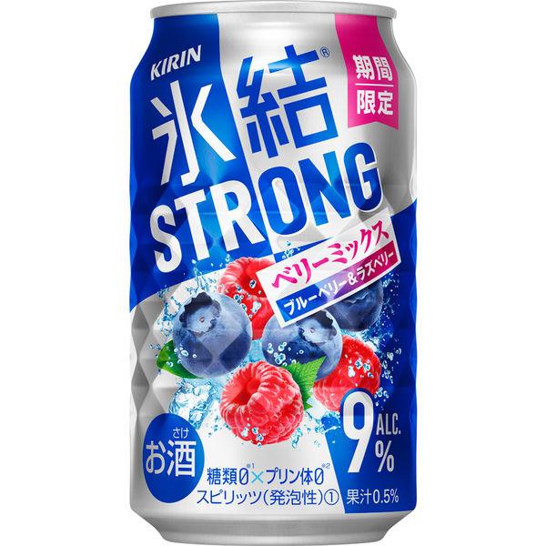 氷結ストロング ベリーミックス350ml