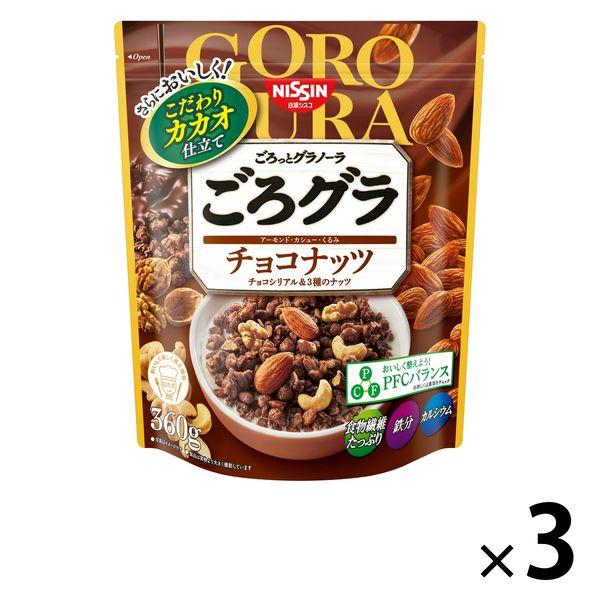 ごろグラ チョコナッツ 400g 3袋