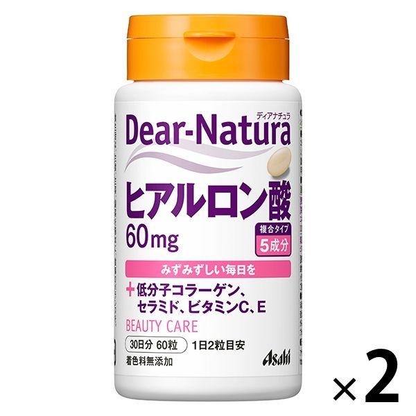 DN ヒアルロン酸 30日分 2個