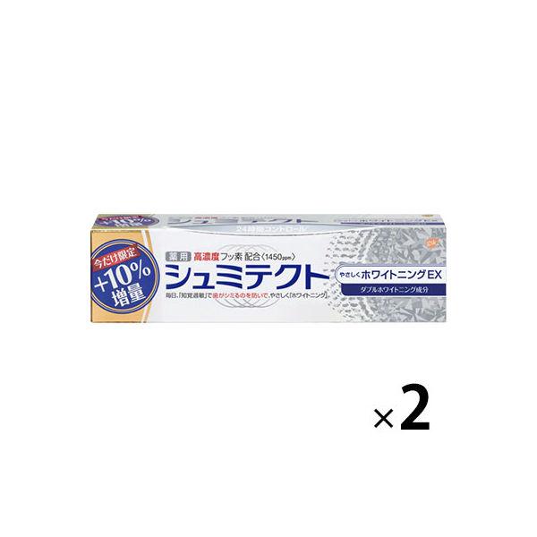 薬用シュミテクトホワイトニングEX 2本