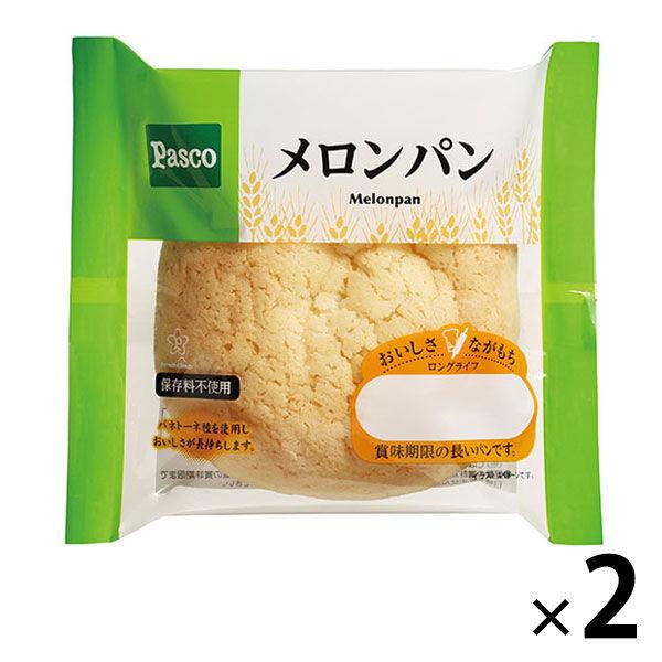 Pasco メロンパン 2個