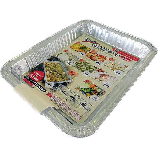 cookingお助けプレート ON03504 尾上製作所(直送品)