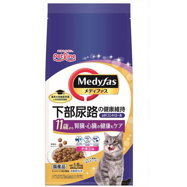 メディファス 猫用 11歳から チキン