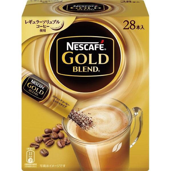 ゴールドブレンド コーヒーMIX