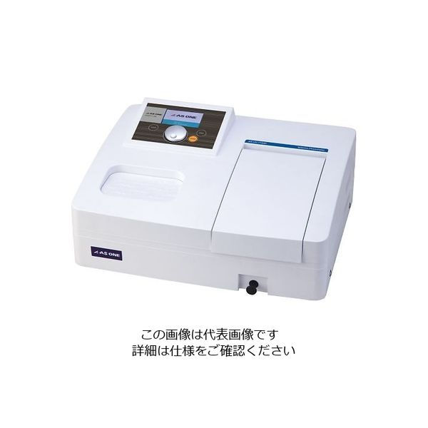 アスクル】アズワン 紫外可視分光光度計 ASUV-1100 1個 4-523-01(直送 ...