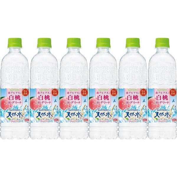 白桃ヨーグリーナ&天然水550ml×6