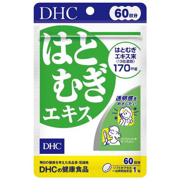 DHC はとむぎエキス 60日分 1袋