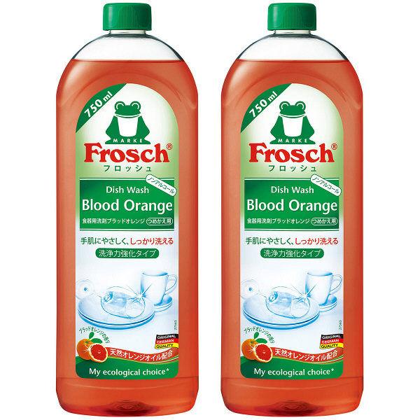 フロッシュ ブラッドオレンジ詰替 2個