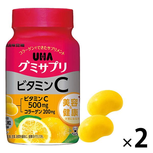 グミサプリ ビタミンC 30日分 2個