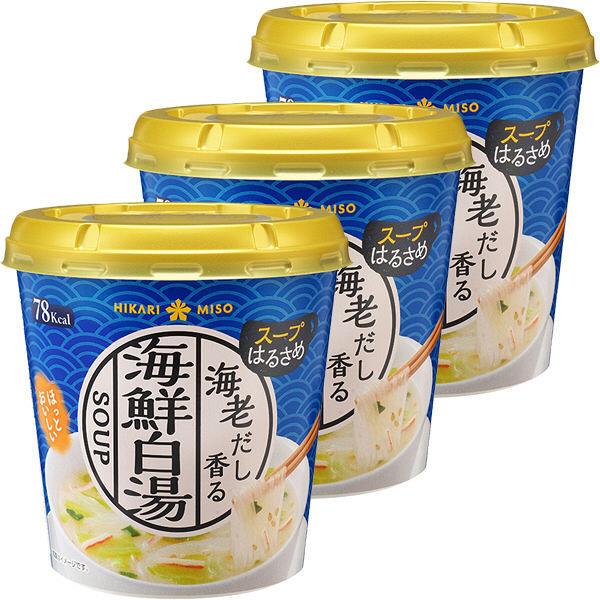 カップスープはるさめ 海鮮白湯 3個