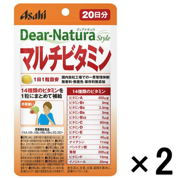 DNスタイル マルチビタミン20日分2袋