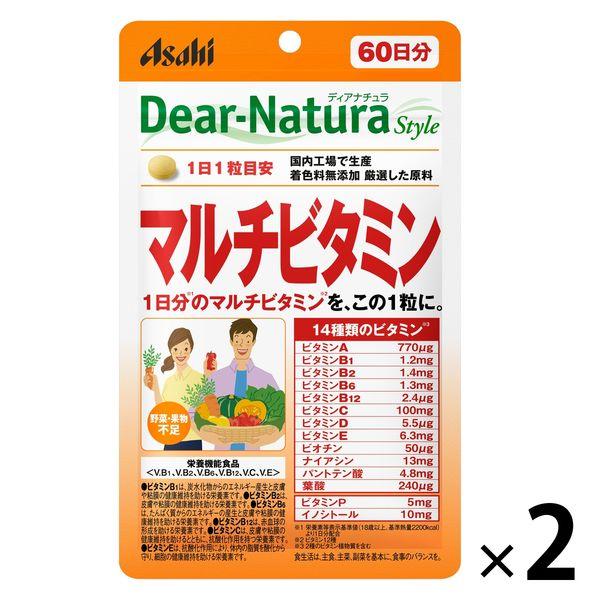 DNスタイル マルチビタミン60日分2袋