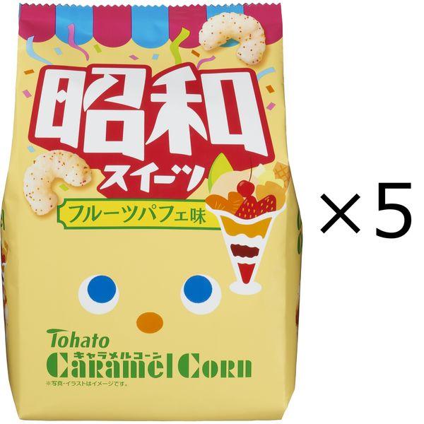 キャラメルコーン フルーツパフェ味 5袋