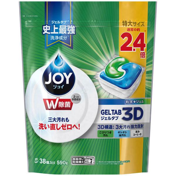 ジョイ JOY ジェルタブ3D 特大