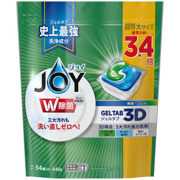 ジョイ JOY ジェルタブ3D 超特大