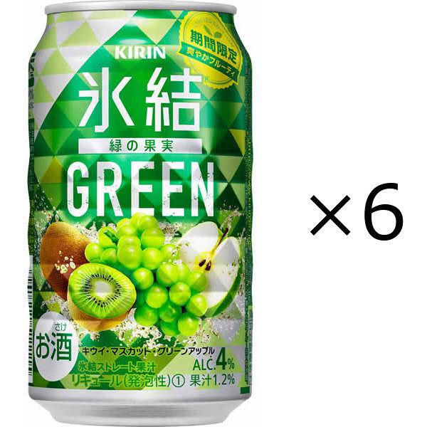 氷結 GREEN (グリーン)350ml