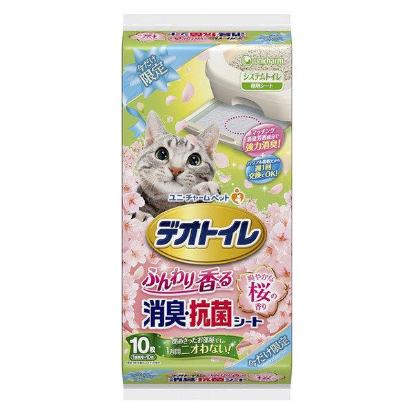 デオトイレふんわり香る消臭・抗菌シート桜