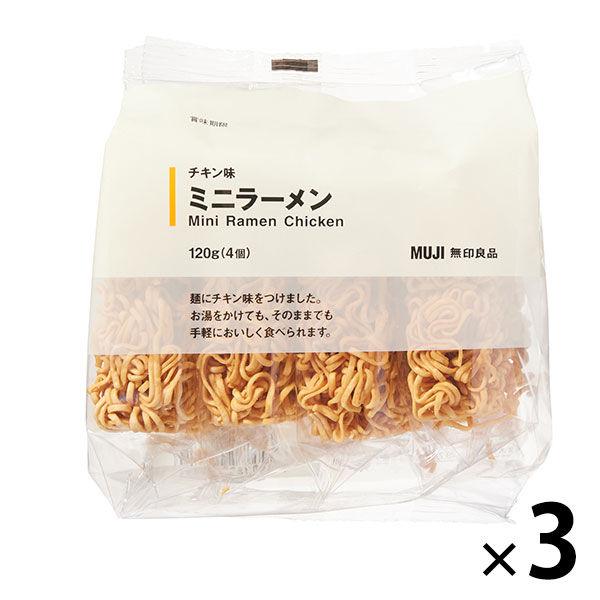 チキン味ミニラーメン 3袋