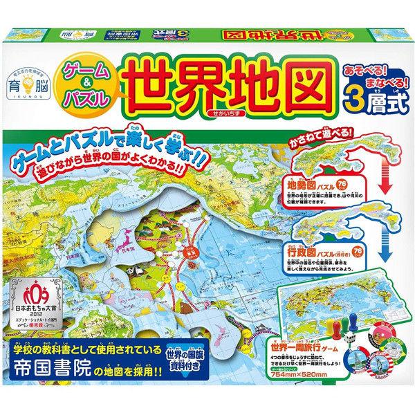 ハナヤマ ゲームパズル世界地図 57264直送品