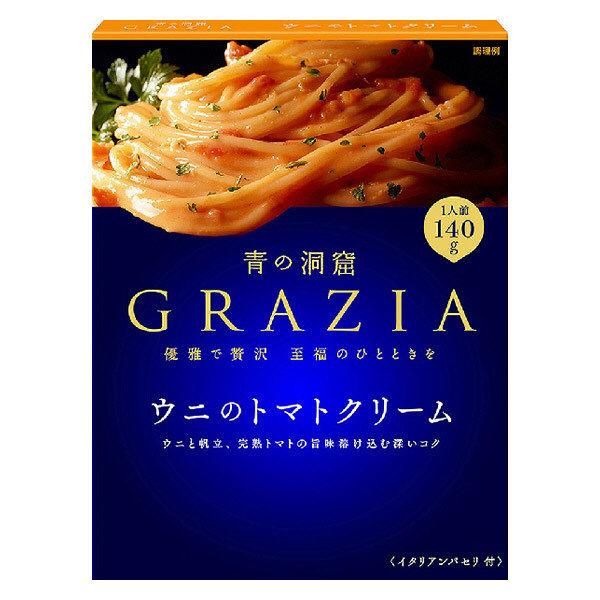GRAZIA ウニのトマトクリーム 1個