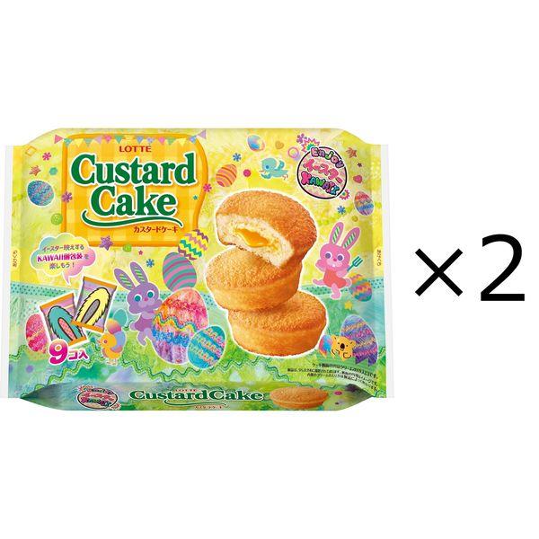 エンジョイイースターカスタードケーキ2袋