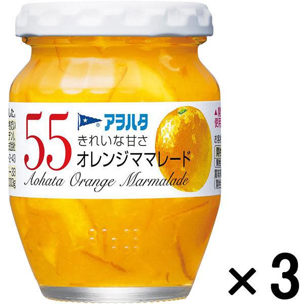 アヲハタ オレンジママレード 3個